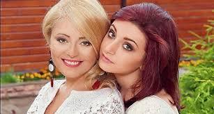 Варум с дочкой