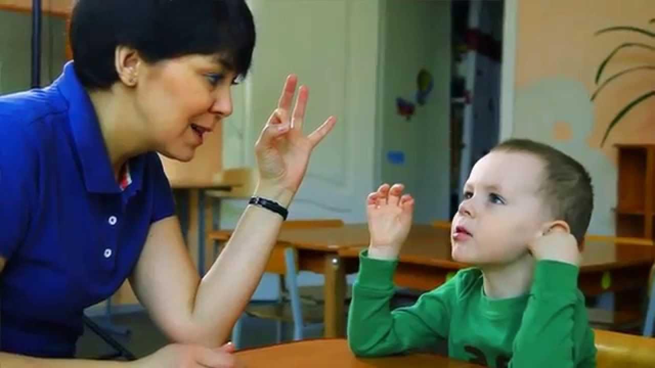 Алалия и аутизм фото