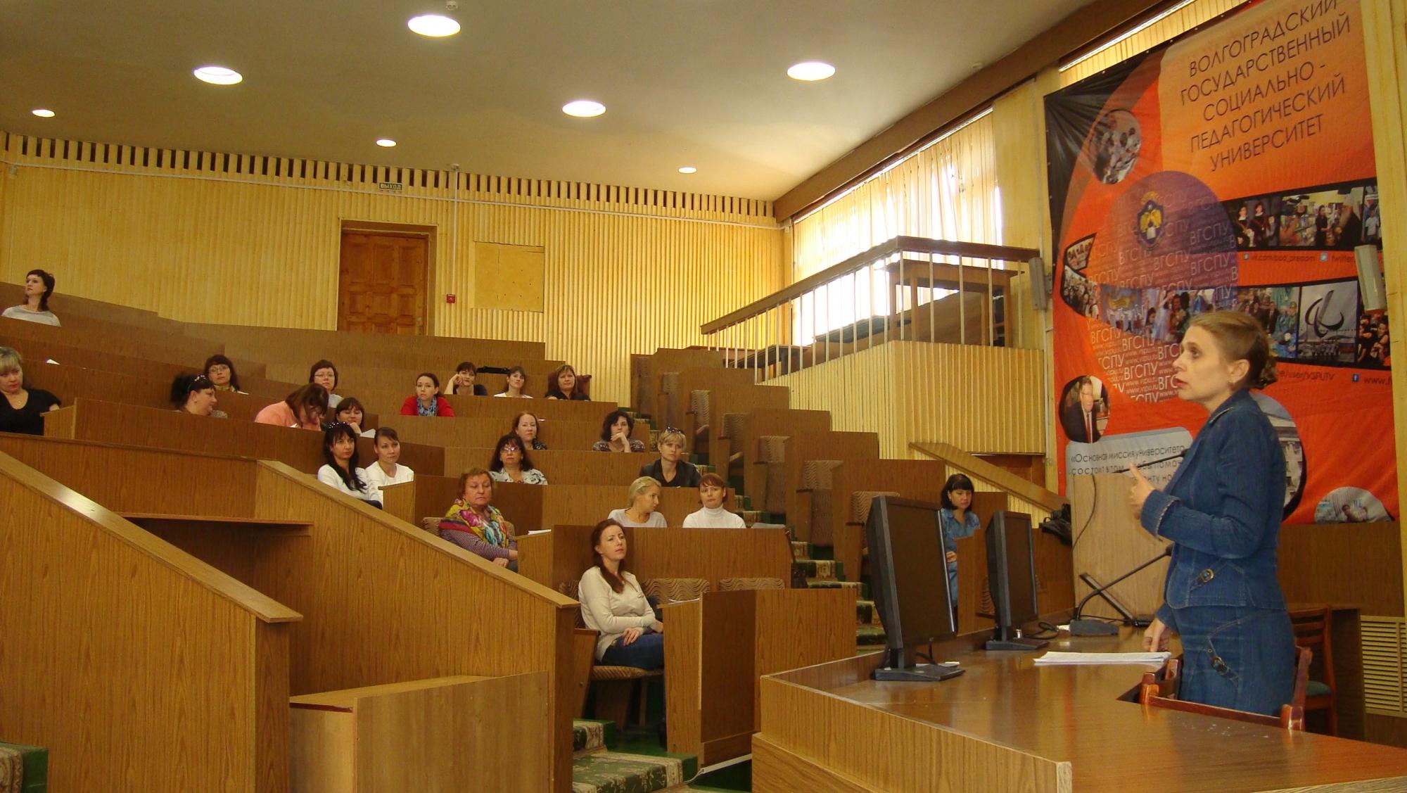Программа инклюзивного образования