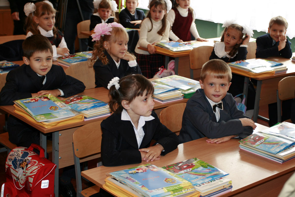 инклюзивной школе в Украине