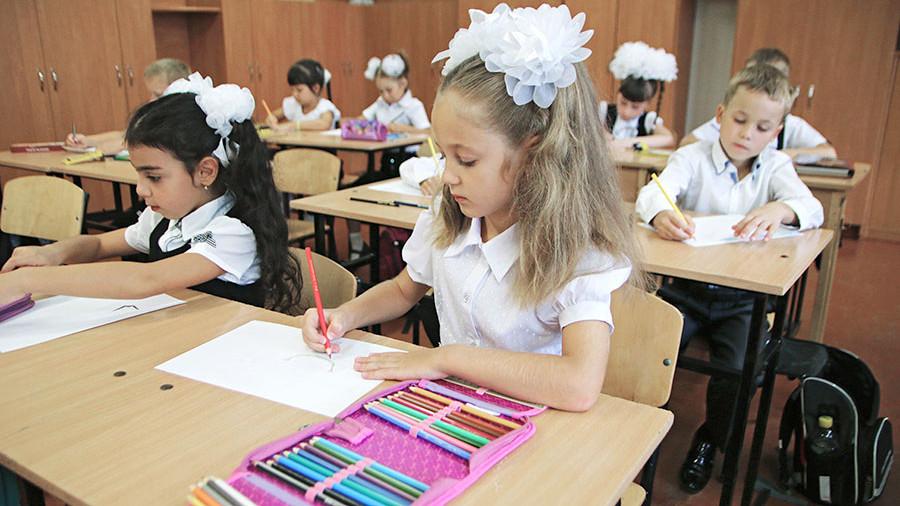 оформить ребенка инклюзивный класс