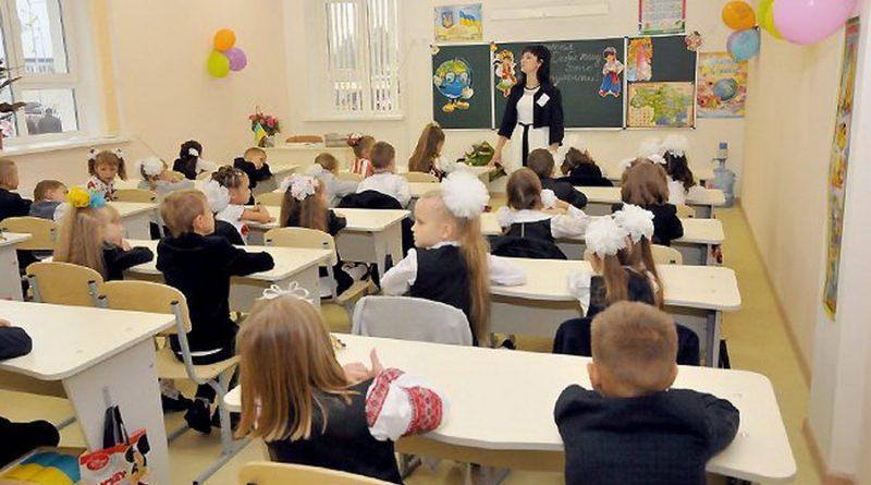 Школа инклюзивного образования
