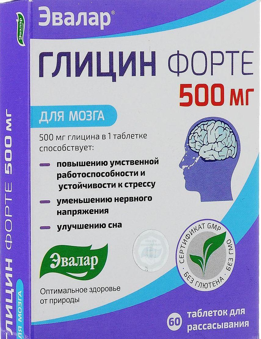 Глицин при аутизме - отзывы врачей