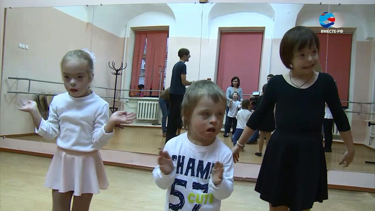 Синдром Дауна и аутизм отличие дети