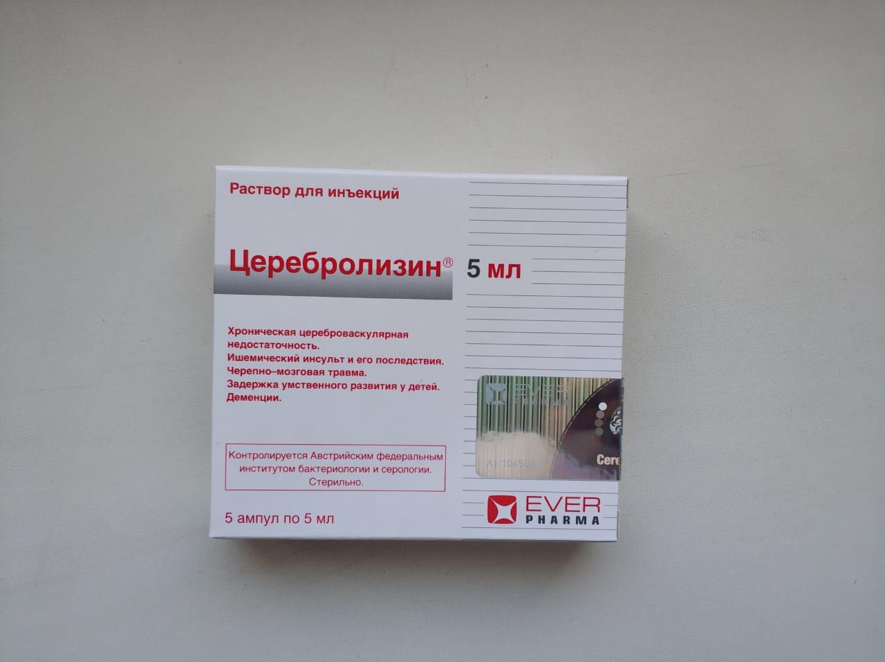 cerebrolizin4