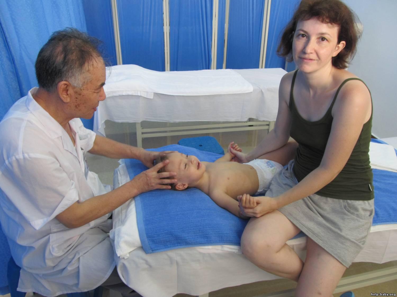 Лечение в Израиле у специалиста