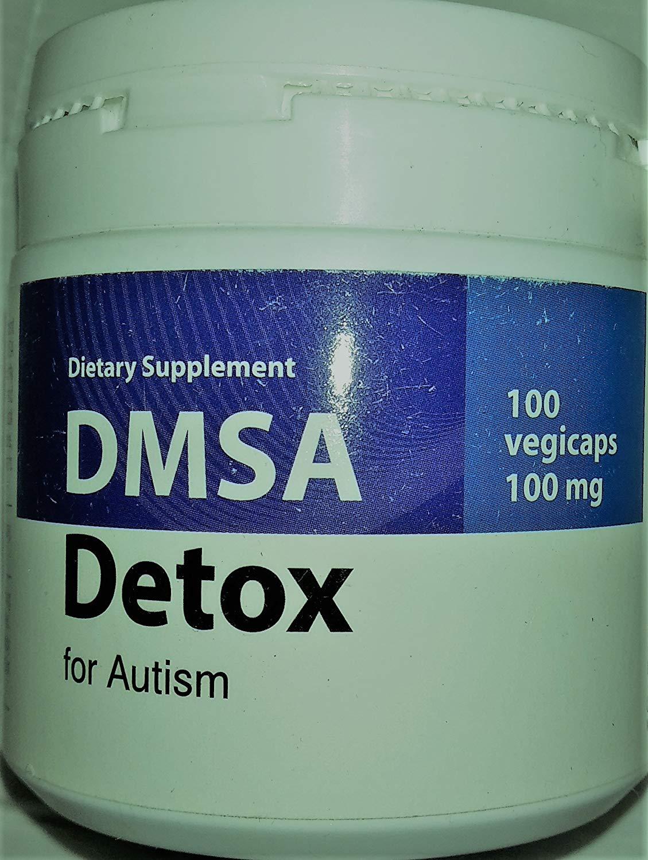 ДМСА от аутизма