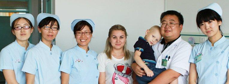 Вывод лечение аутизма в Китае