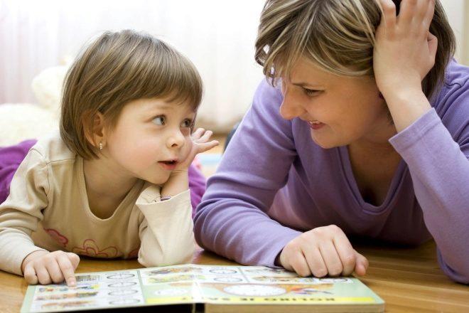 Выбрать няню для аутиста критерии