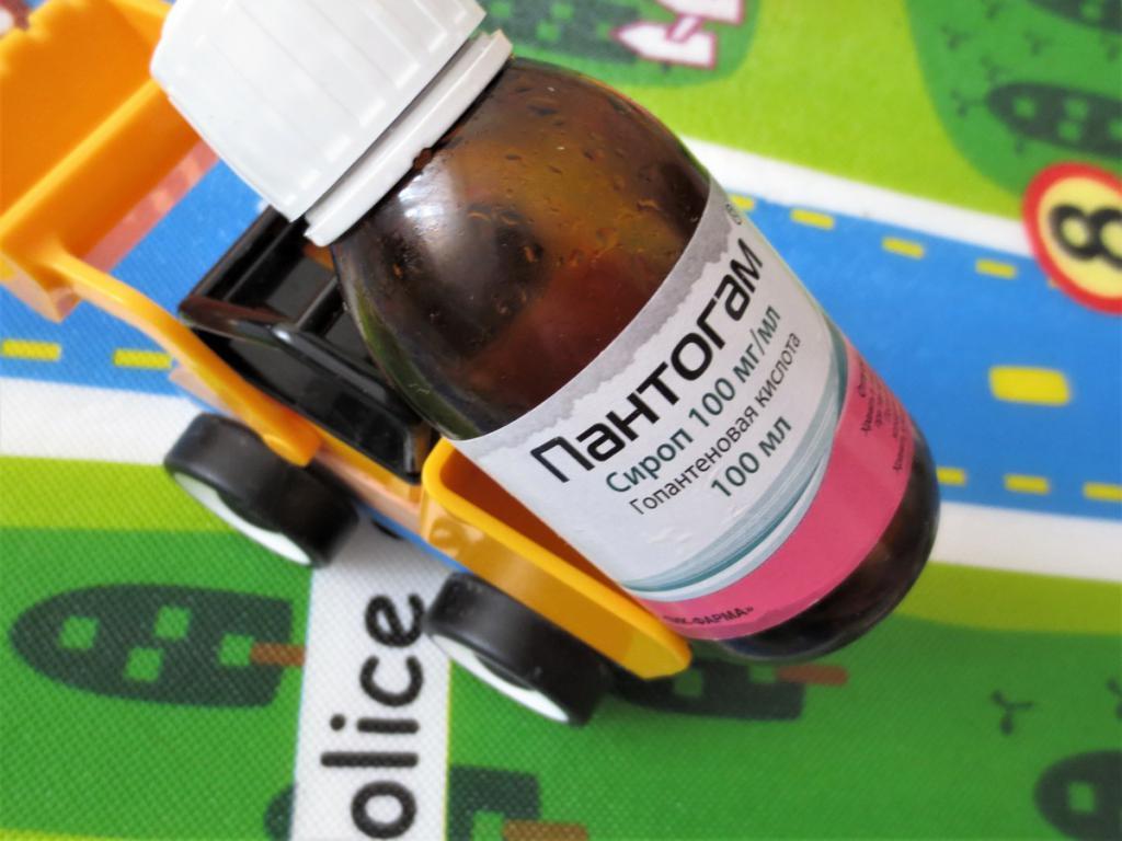 Лекарство лечение от аутизма pantogam