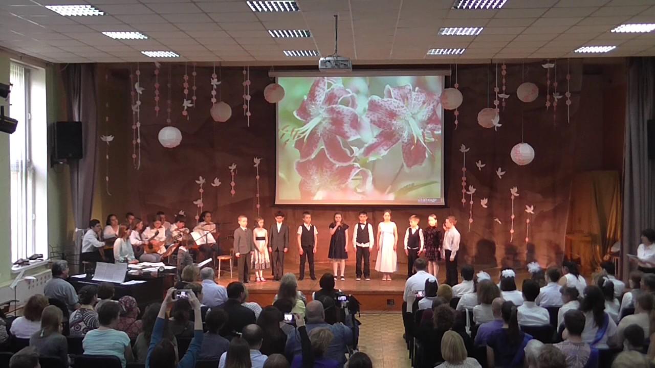 Школы по лечению аутизма Москва