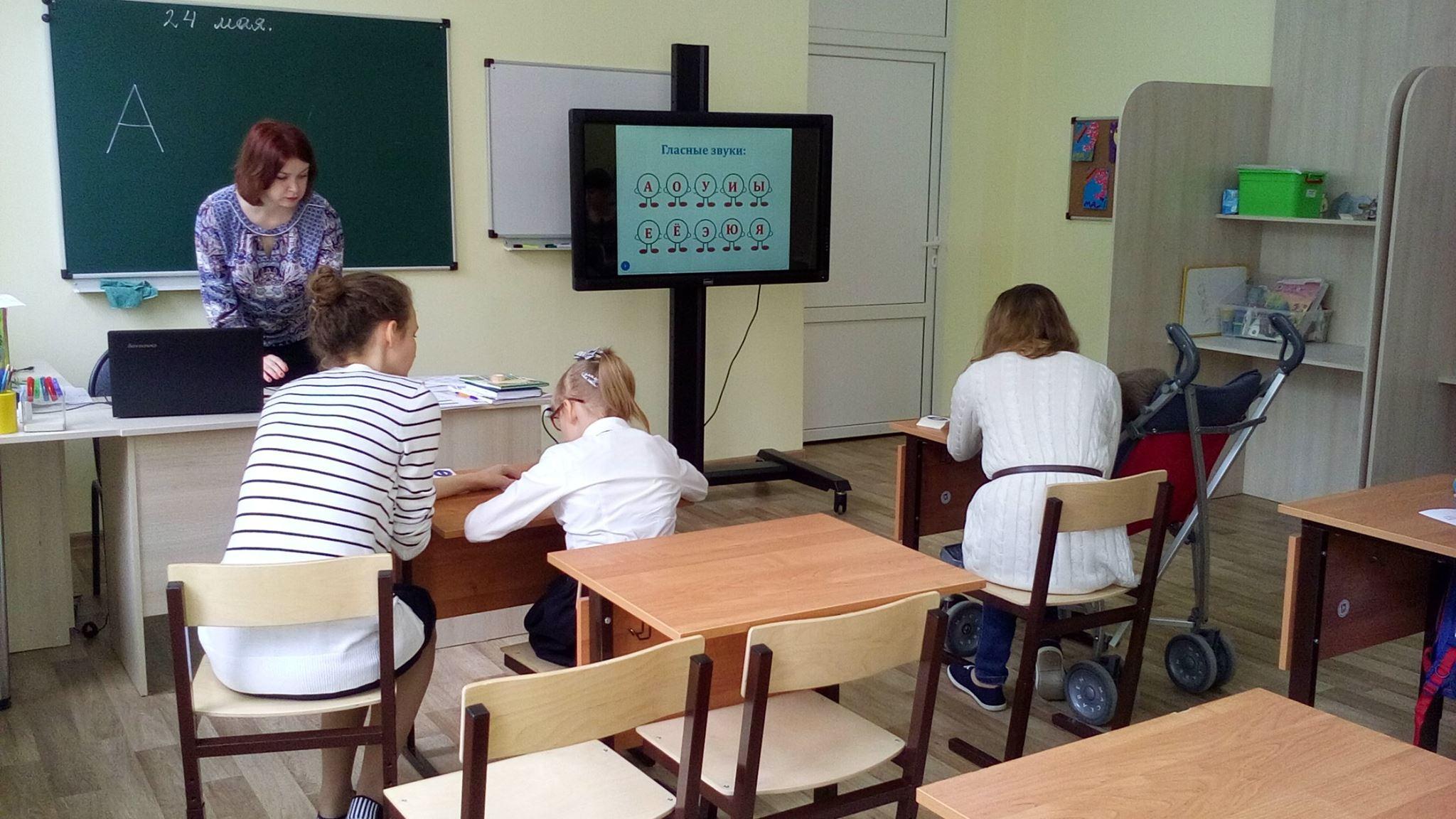 Программа ЗПР 5 класс - аутизм