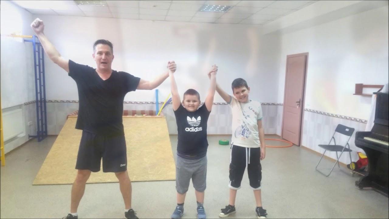 Программа ЗПР по физкультуре в школе