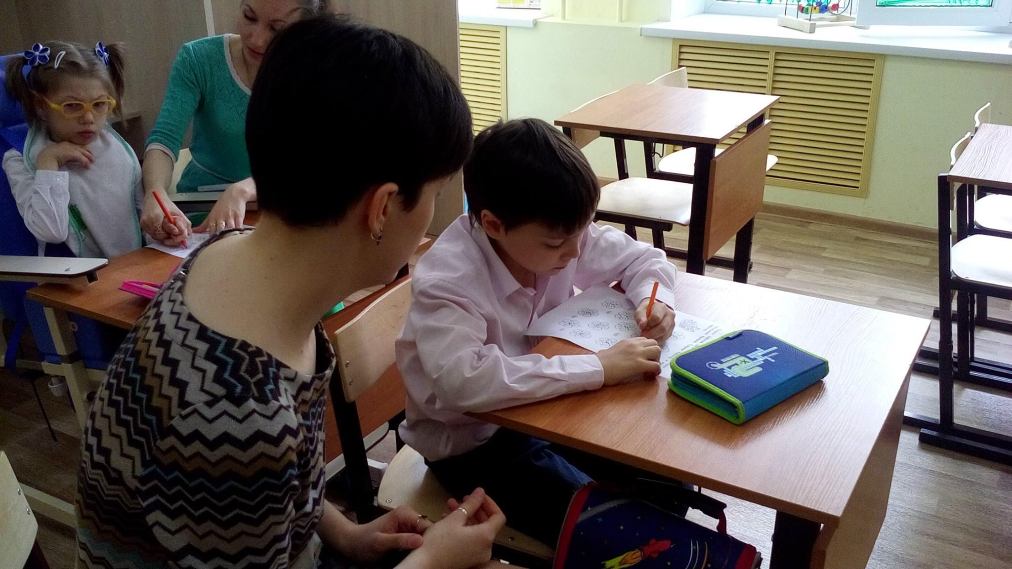 Программа ЗПР по математике в школе
