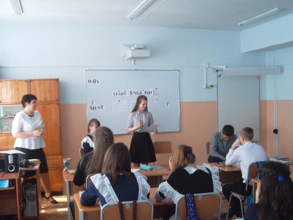 Английский в школе ЗПР