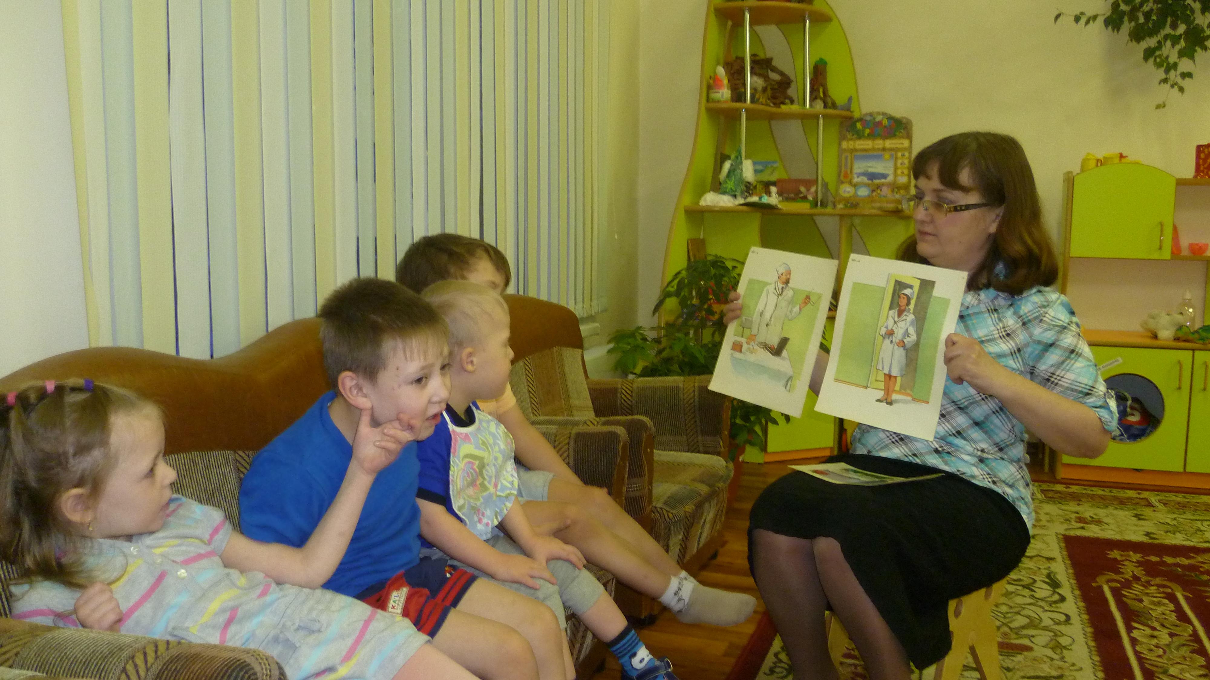 Коррекционная работа с детьми ЗПР