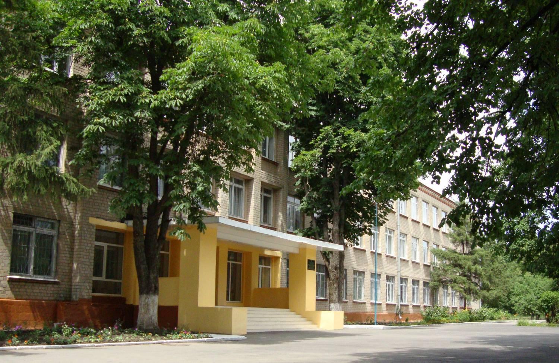Харьковский общеобразовательный интернат-школа фото