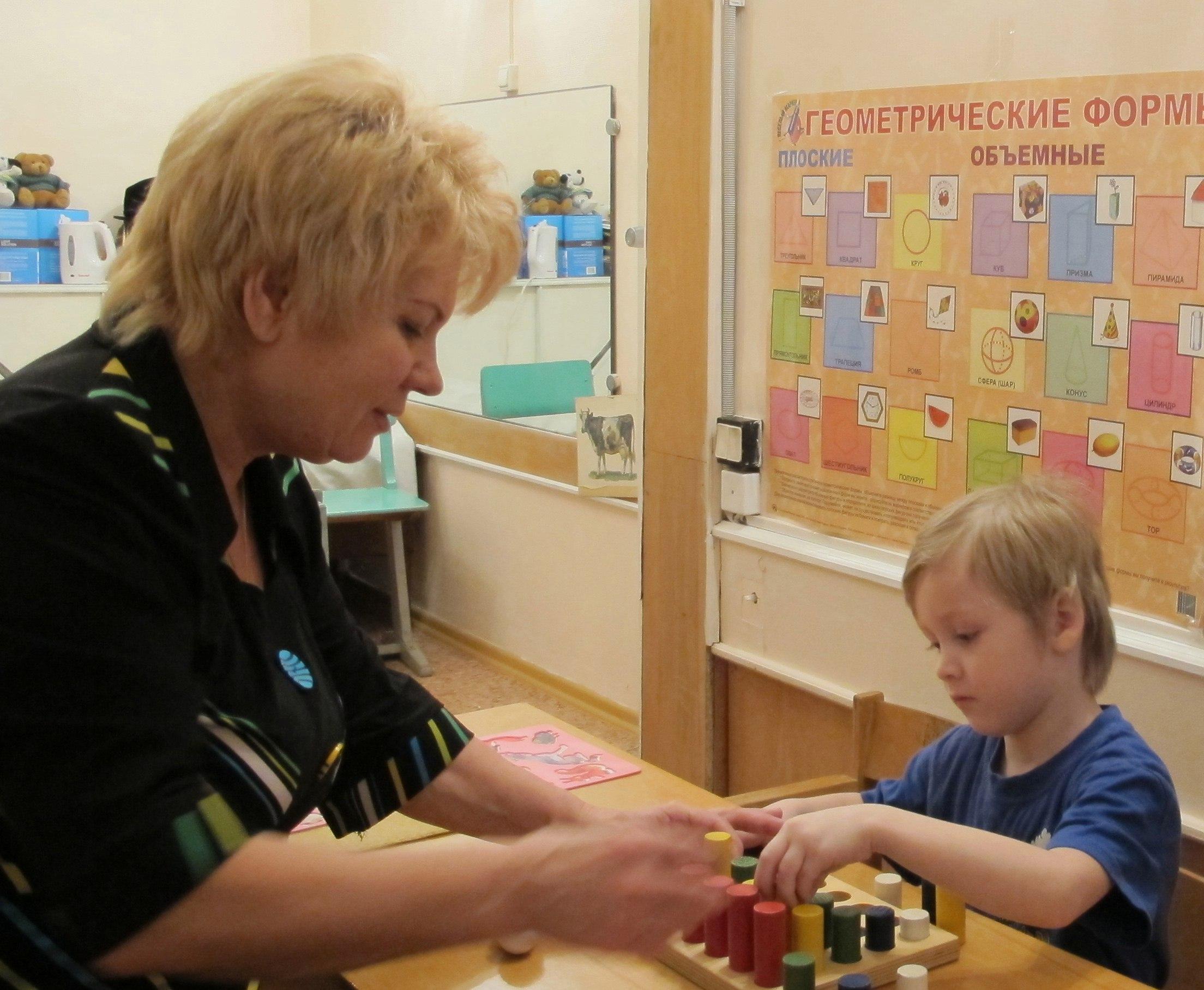 Работа с ребенком с СДВГ фото