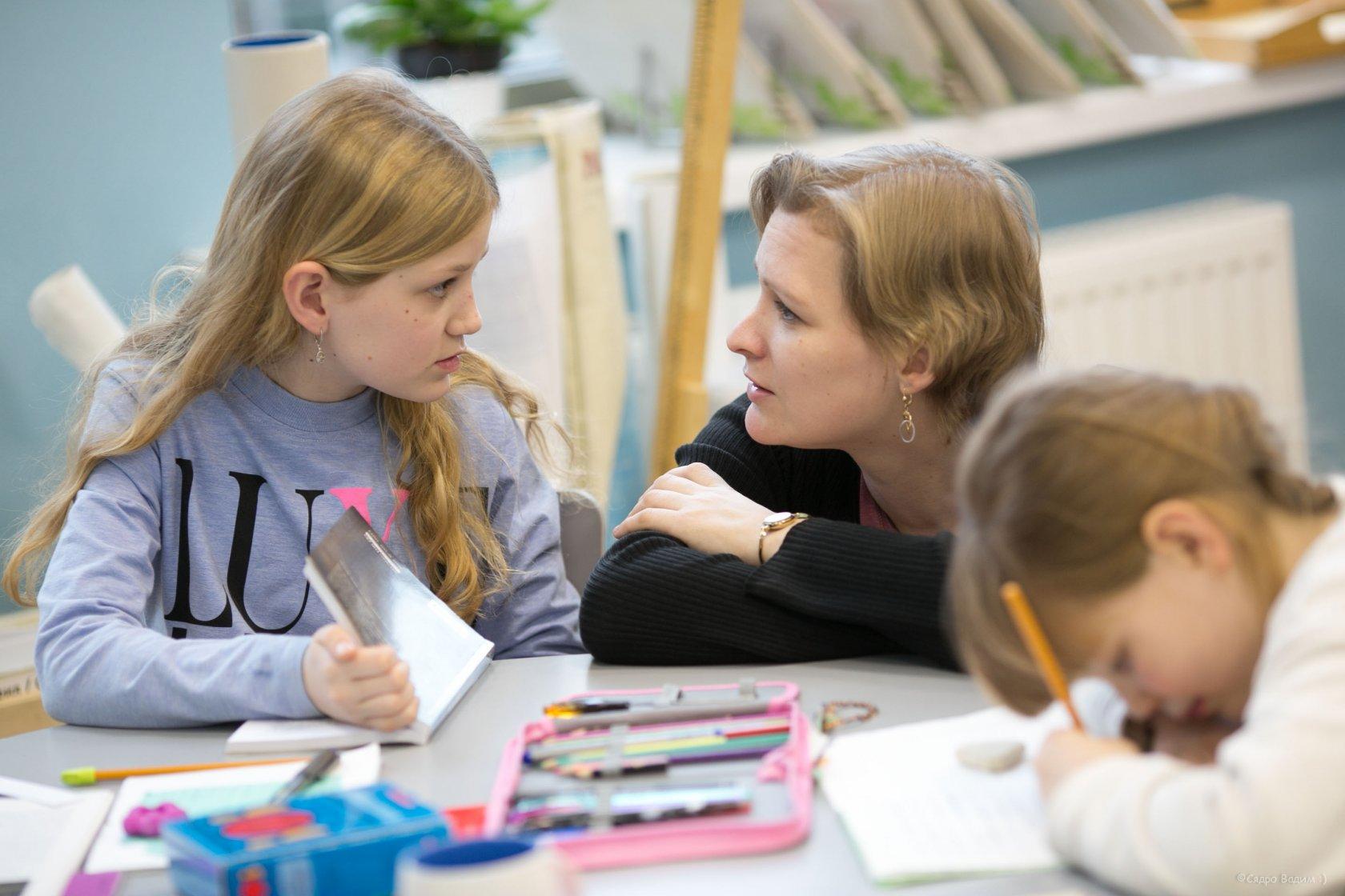 Работа психолога с ребенком фото