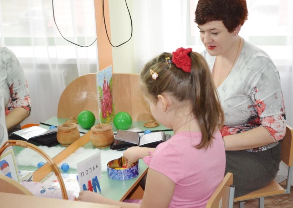 Задание для детей с тяжелыми нарушениями речи