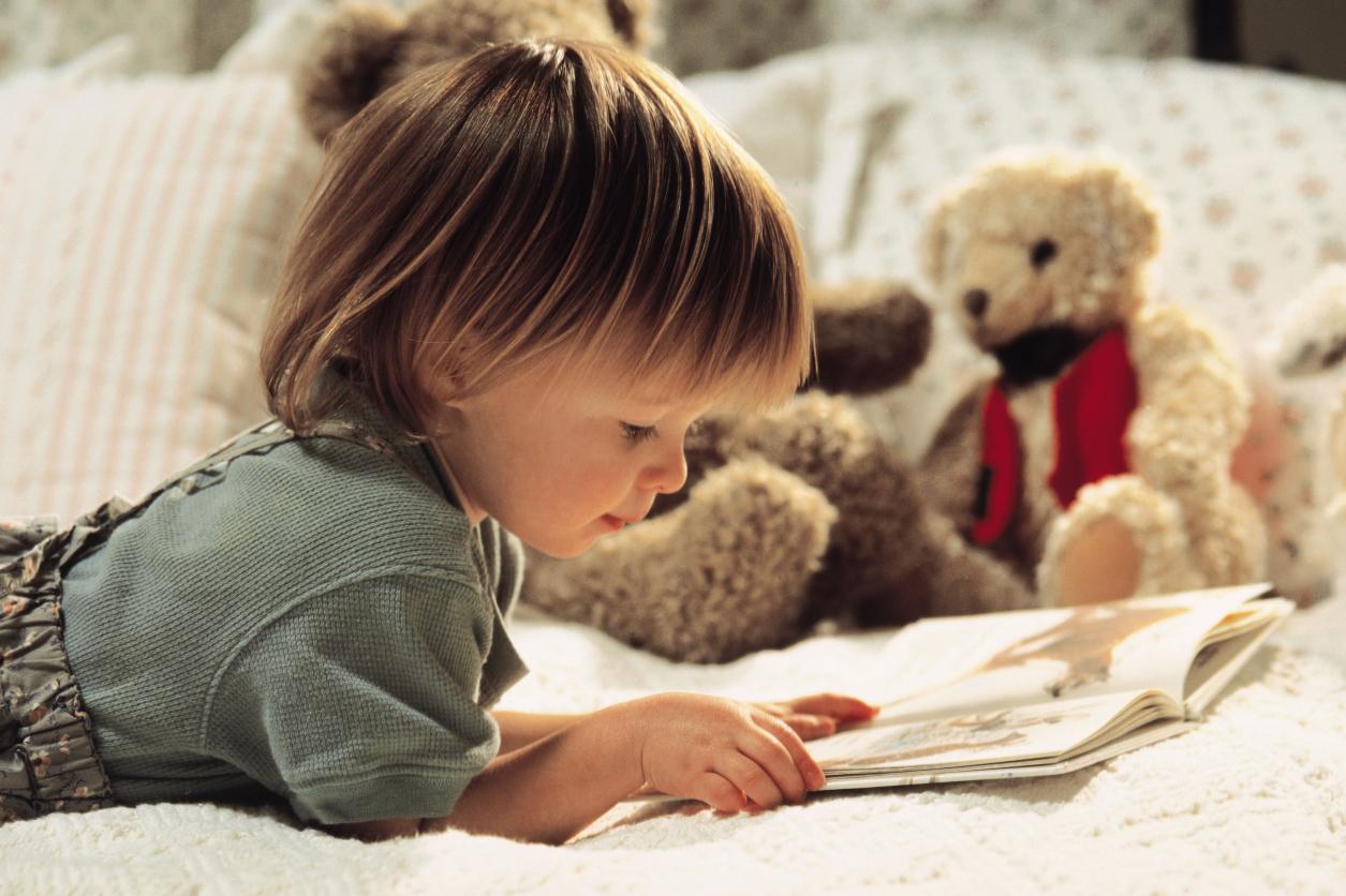 Необходимо развить способность у ребенка с ЗПР познавать новое.